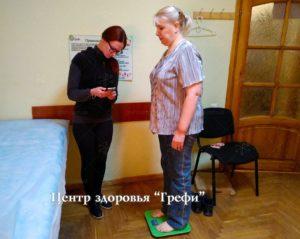 Похудение, коррекция фигуры, набор веса с пользой для здоровья. Программа Центра здоровья Грефи Запорожье.