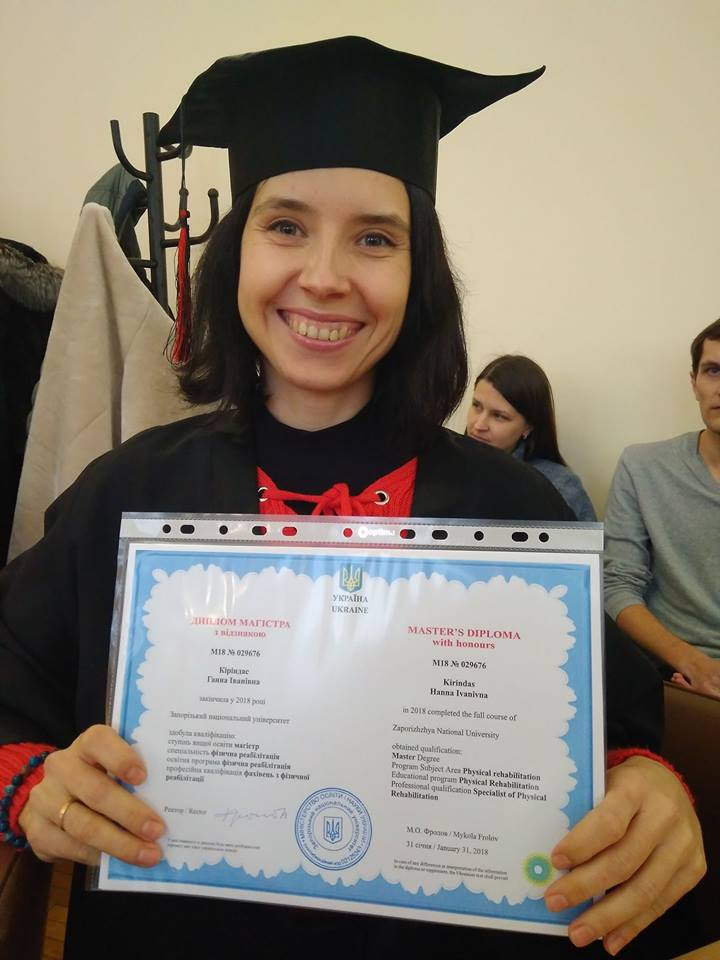 Поздравляем нашего кинезиотерапевта, инструктора ЛФК Кириндас Анну с дипломом магистра!