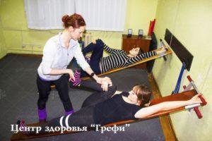 Лечение, восстановление, профилактика заболеваний позвоночника в Запорожье
