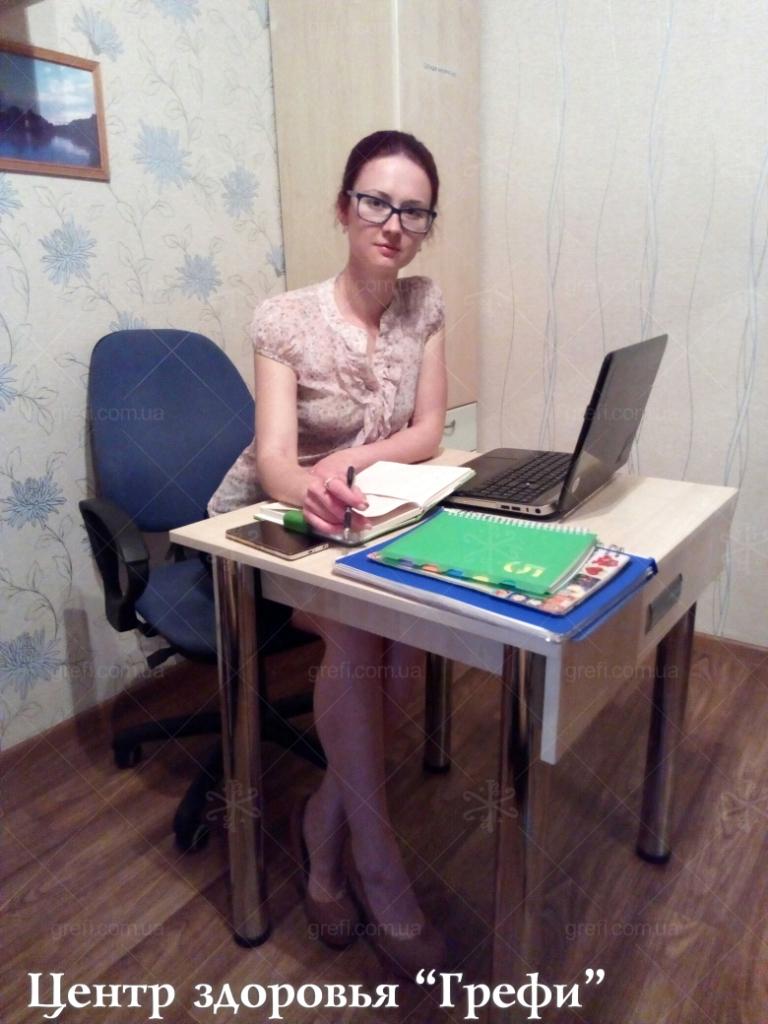 Диетолог Центра здоровья Грефи Залесская Анастасия Вадимовна, специалист по здоровому питанию, консультации, диагностика, составление диет, коррекция пищевого поведения в Запорожье.