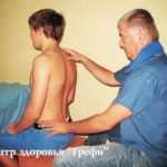 Прием и консультация вертебролога