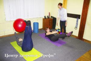 ЛФК, лечебная физкультура в Центре здоровья Грефи, Запорожье
