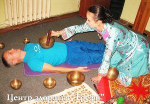 Биоэнерготерапия в Запорожье, биорезонансная терапия. Тибетские поющие чаши. Лечение звуком. Центр здоровья Грефи.