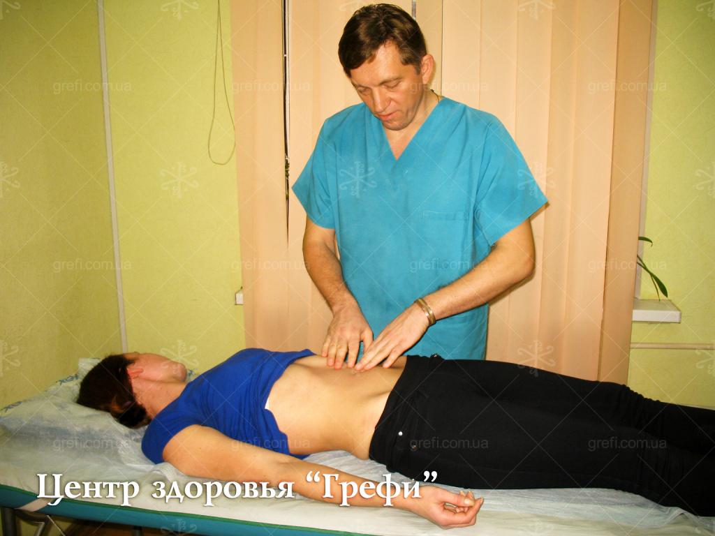 Прием и консультация висцерального терапевта