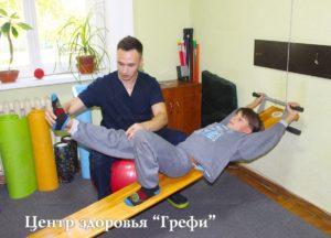 Детская кинезиотерапия в Запорожье, Центр здоровья Грефи