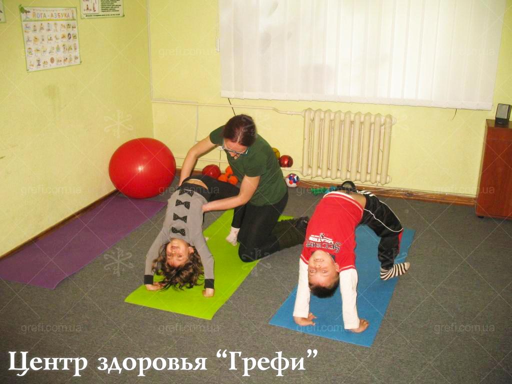 Детские оздоровительные группы