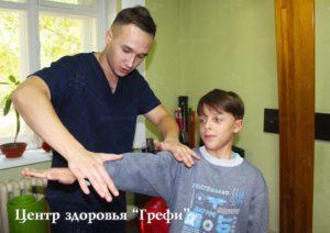 Кинезиотерапия для детей в Центре здоровья Грефи Запорожье