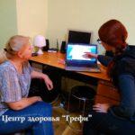 Прием и консультация диетолога
