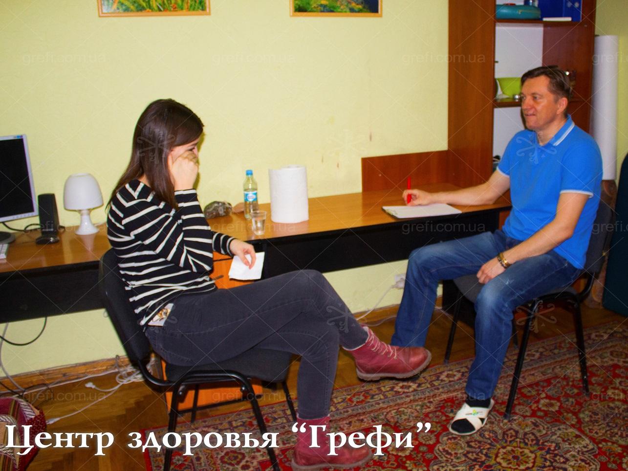 Прием и консультация психолога