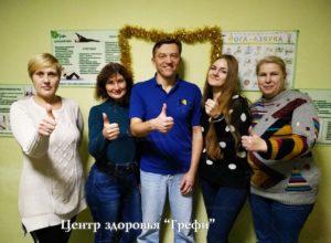 Участники мастер класса по психосоматике Светличного Виталия, Центр здоровья Грефи