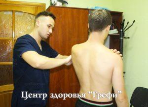 Мышечное тестирование в Центре здоровья Грефи Запорожье