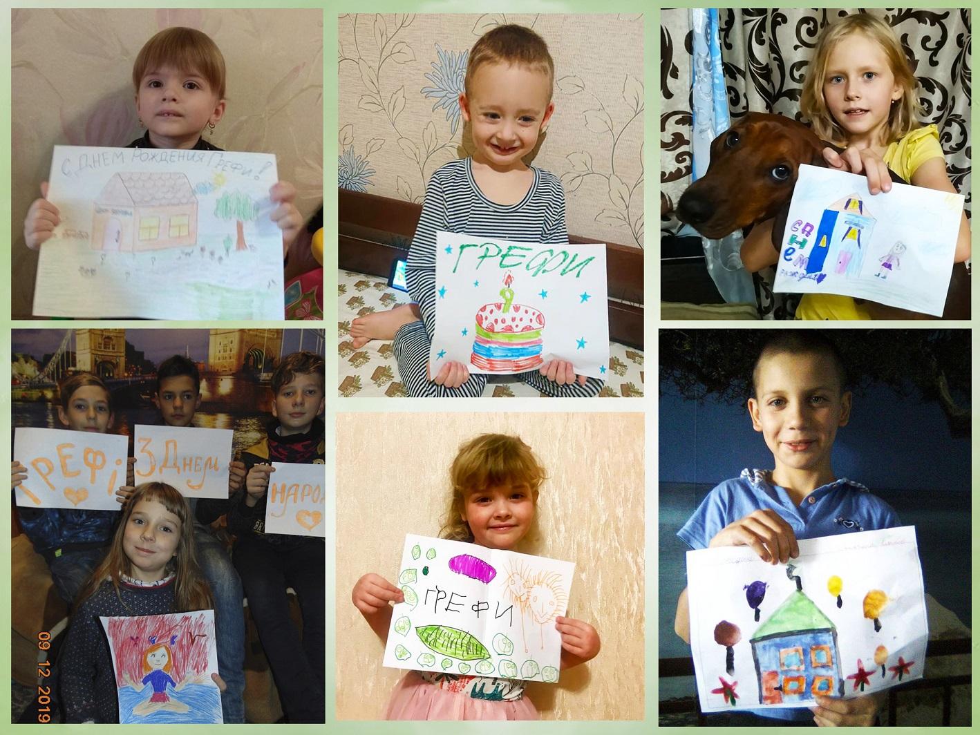 Результаты конкурса детского рисунка